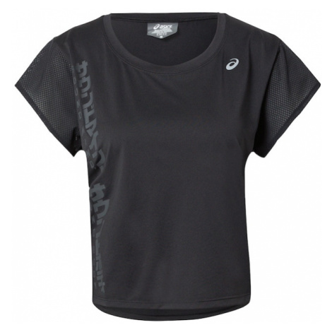 ASICS Funkčné tričko  čierna / biela / sivá