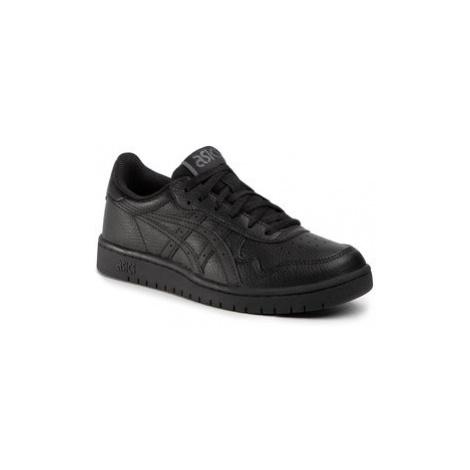 Asics Sneakersy Japan S Gs 1194A076 Biela