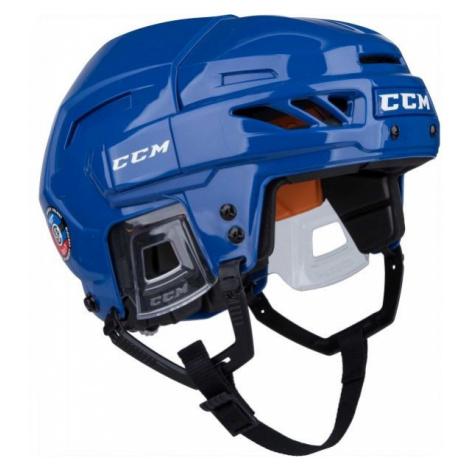 Modrá hokejová výstroj
