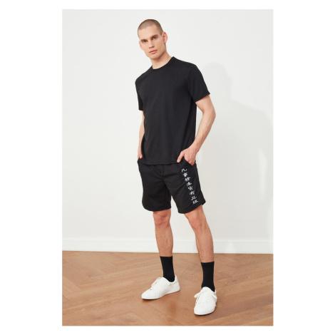 Pánske športové tričká Trendyol