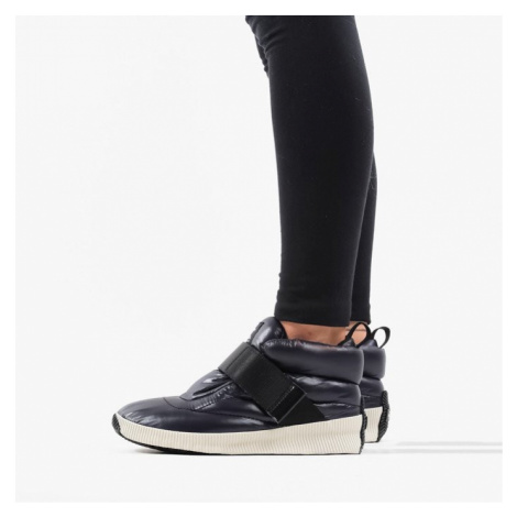 Sorel Out N About Puffy 1869931 010