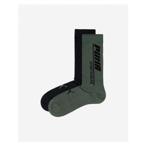 Puma Ponožky 2 páry Čierna Zelená